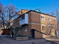 neighbour house: st. Sovkhoznaya, house 41. Apartment house