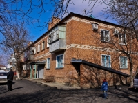 Краснодар, улица Совхозная, дом 42. многоквартирный дом