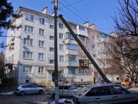 Краснодар, улица Совхозная, дом 45. многоквартирный дом