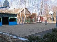 克拉斯诺达尔市, Yan Poluyan st, 房屋 2/3. 艺术学校
