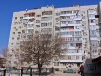 Краснодар, улица Яна Полуяна, дом 2. многоквартирный дом