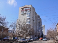 Krasnodar, Yan Poluyan st, house 2. Apartment house