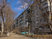 Krasnodar, Yan Poluyan st, house 14. Apartment house