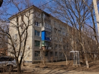 Краснодар, улица Яна Полуяна, дом 14. многоквартирный дом