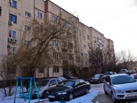 Krasnodar, Yan Poluyan st, house 15. Apartment house