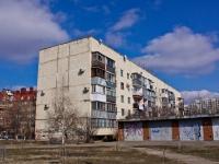 Краснодар, улица Яна Полуяна, дом 15. многоквартирный дом