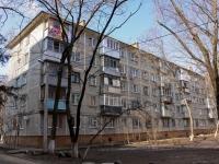 Краснодар, улица Яна Полуяна, дом 16. многоквартирный дом