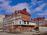 Краснодар, улица Яна Полуяна, дом 17. многоквартирный дом