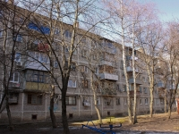 Krasnodar, Yan Poluyan st, house 30. Apartment house