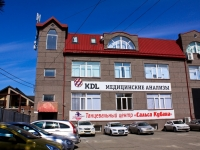 Krasnodar, Yan Poluyan st, house 33. office building