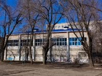 Krasnodar, Yan Poluyan st, house 40/1. sports school