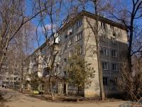 Краснодар, улица Яна Полуяна, дом 44. многоквартирный дом