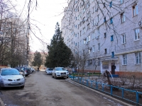 Krasnodar, Yan Poluyan st, house 46. Apartment house