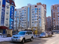 Krasnodar, Yan Poluyan st, house 51/1. Apartment house