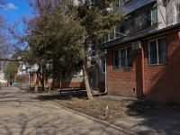 Krasnodar, Yan Poluyan st, house 56. Apartment house