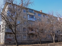 Krasnodar, Yan Poluyan st, house 58. Apartment house