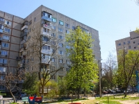 Krasnodar, Yan Poluyan st, house 36. Apartment house
