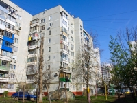 Krasnodar, Yan Poluyan st, house 38. Apartment house