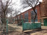 Krasnodar, Yan Poluyan st, multi-purpose building