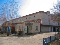 Krasnodar, Yan Poluyan st, multi-purpose building