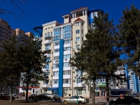 Krasnodar, Ishunin st, house 2. Apartment house