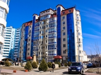 Краснодар, улица Архитектора Ишунина, дом 4. многоквартирный дом