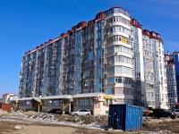 Краснодар, улица Архитектора Ишунина, дом 6. многоквартирный дом