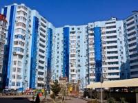Краснодар, улица Архитектора Ишунина, дом 8. многоквартирный дом