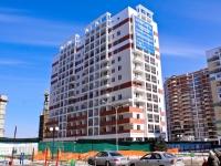 Краснодар, улица Казбекская, дом 14. многоквартирный дом