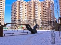 Краснодар, улица Казбекская, дом 18. многоквартирный дом