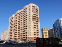 Краснодар, улица Казбекская, дом 17. многоквартирный дом