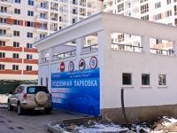 Krasnodar, Kazbekskaya st, garage (parking)
