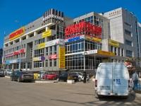 Краснодар, улица Атарбекова, дом 1/1. торговый центр BOSS HOUSE