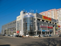 Krasnodar, shopping center BOSS HOUSE, Atarbekov st, house 1/1