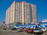 Краснодар, улица Атарбекова, дом 1/2. многоквартирный дом