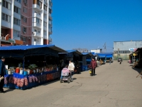 克拉斯诺达尔市, 市场 Прикубанский, Atarbekov st, 房屋 1