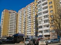 Краснодар, улица Атарбекова, дом 5/1. многоквартирный дом