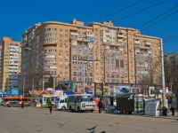 克拉斯诺达尔市, Atarbekov st, 房屋 5. 公寓楼