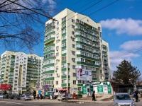 Краснодар, улица Атарбекова, дом 7. многоквартирный дом