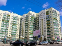 Krasnodar, Atarbekov st, house 7. Apartment house