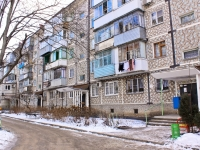 Krasnodar, Atarbekov st, house 11. Apartment house