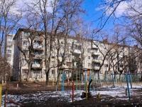 Краснодар, улица Атарбекова, дом 11. многоквартирный дом