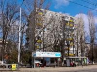 Краснодар, улица Атарбекова, дом 13. многоквартирный дом
