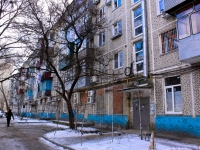 Krasnodar, Atarbekov st, house 21. Apartment house