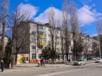 Краснодар, улица Атарбекова, дом 21. многоквартирный дом