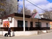 Krasnodar, Atarbekov st, house 23/1. store