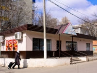 Краснодар, улица Атарбекова, дом 23/1. магазин