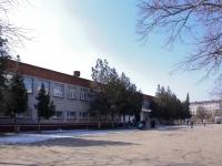 克拉斯诺达尔市, 国立重点高级中学 №64, Atarbekov st, 房屋 26