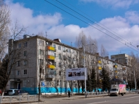 neighbour house: st. Atarbekov, house 27. Apartment house