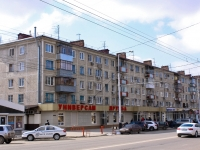 Krasnodar, Atarbekov st, house 38. Apartment house